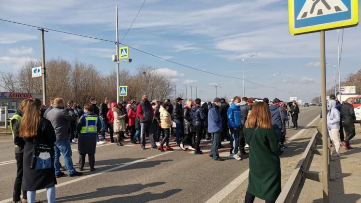 ФОПи-протестувальники перекрили трасу Ки…
