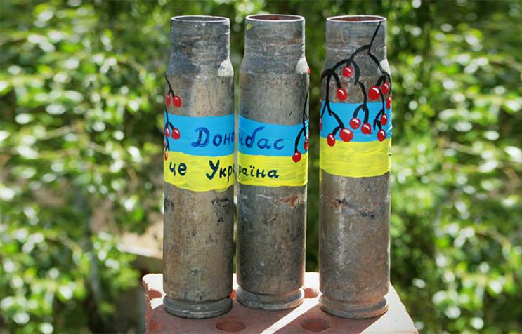 """Не називати Донбас """"Донбасом"""": Чому Укра…"""