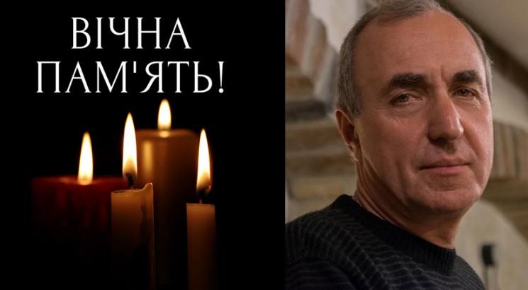 У Вінниці помер заступник директора місь…