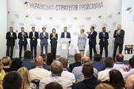 """Українська стратегія"" Гройсмана: Кого в…"