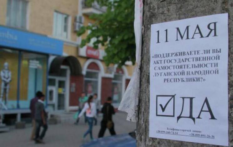 """Сім років """"ЛНР"""" і """"ДНР"""": Від чого Росія…"""