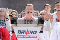 Депутат депутата поганяє: Ляшко веде в Р…