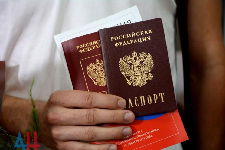 """Просто папірець: В """"ДНР"""" обурилися, що ї…"""