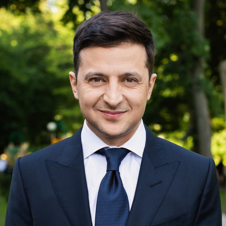 Зеленський привітав збірну України U-20…