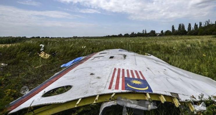 Катастрофа МН17: Нідерланди оголошують у…
