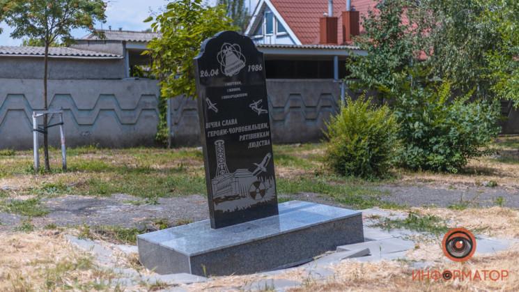В Днепре мемориал чернобыльцам провалива…