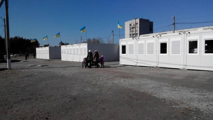 Модульні містечка для переселенців: Місі…