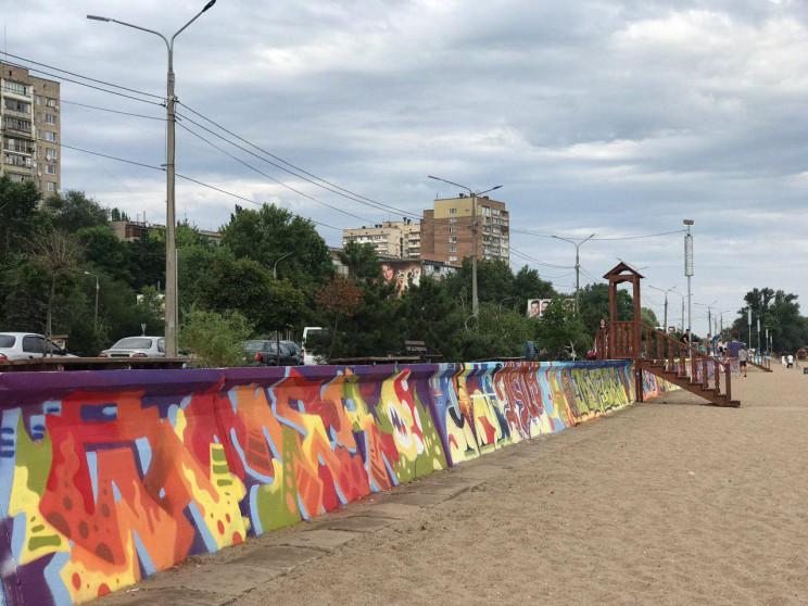 У Запоріжжі відбувся фестиваль графіті…