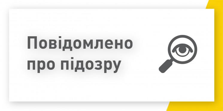 """Розтрата 8,6 млн грн """"Центргазу"""" у Кропи…"""