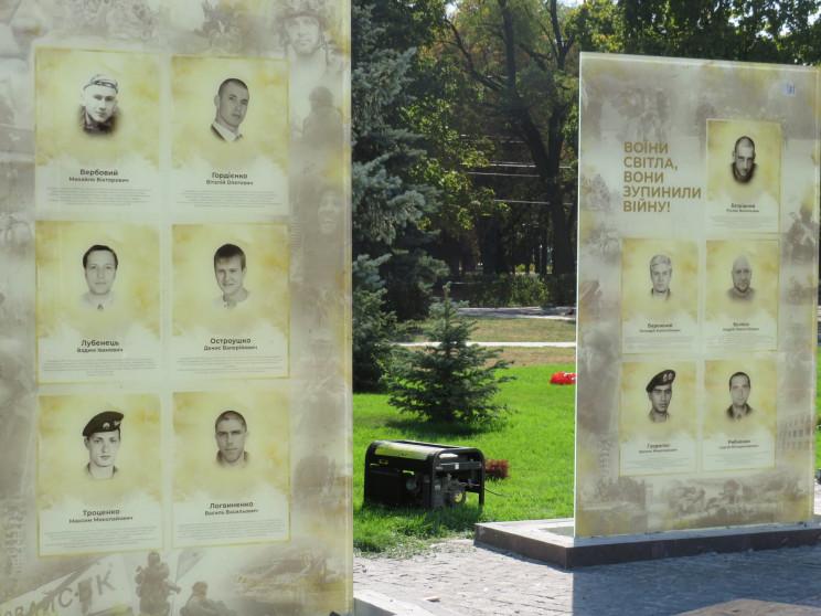 В місті на Дніпрі створили памятку про загиблих в АТО