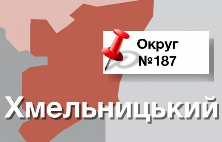 """""""Дубль"""" от Гереги и брат """"голоса Зеленск…"""