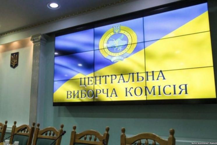 Одномандатные округа: Где в Украине боль…