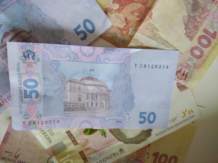 На Сумщині зросла середня заробітна плат…