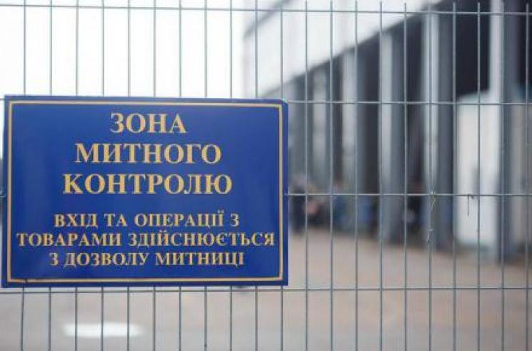 На Тернопільщині викрили схему постачанн…