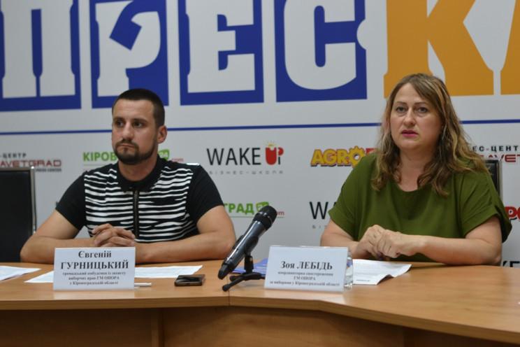 На Кропивниччине кандидаты в нардепы аги…