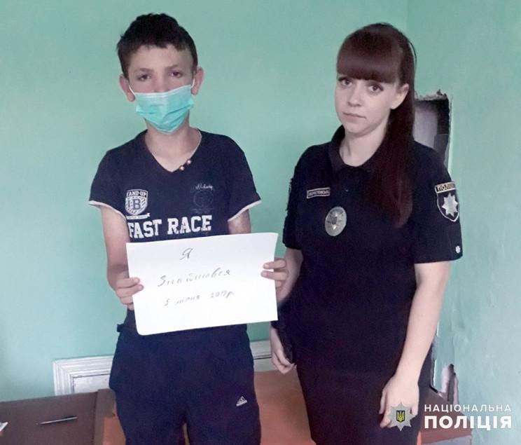 Кам'янець-Подільські поліцейські впродов…