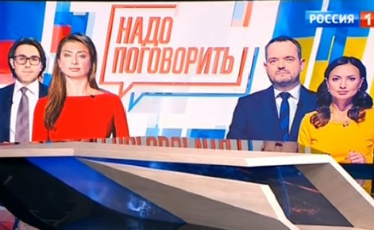 Рупор Кремля Кисельов анонсував провокац…
