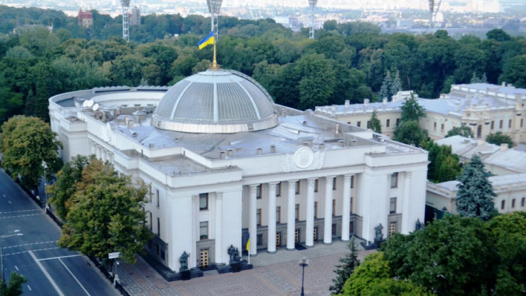 """145 округ на Полтавщині: Чи зможе """"весіл…"""