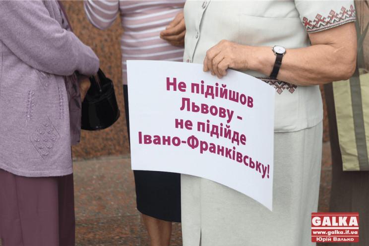 Во Франковске люди вышли на вече против…