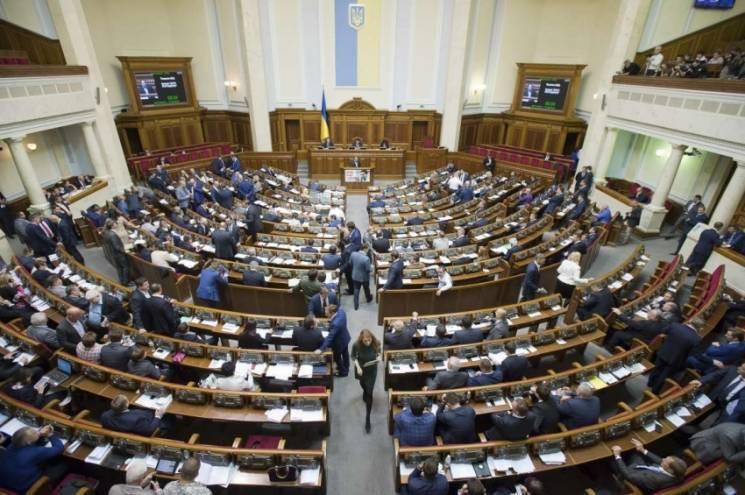 Хто з нардепів Дніпропетровщини не підтр…