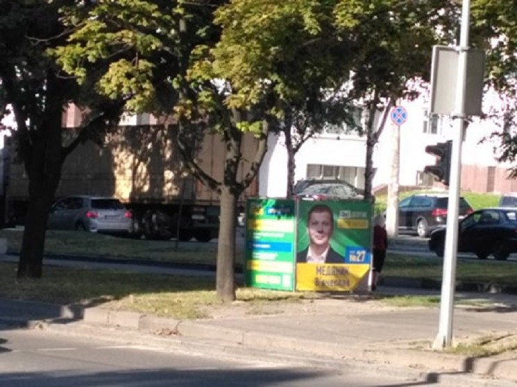 Блогери і комедіанти: Як на Дніпропетров…