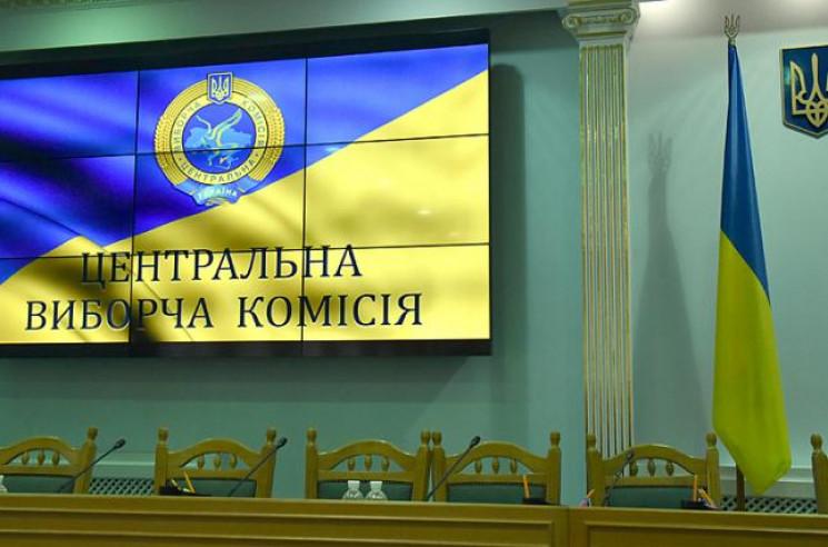 На Хмельнитчине 20 кандидатов-мажоритарщ…