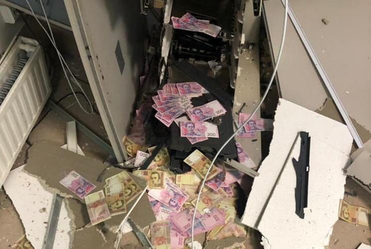 На Дніпропетровщині знову підірвали банк…