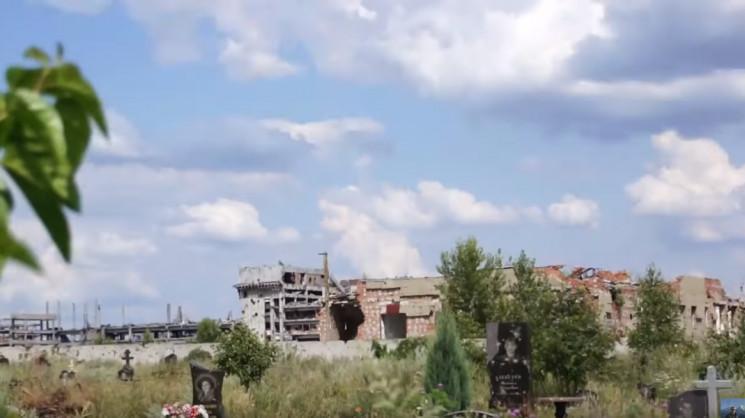 Донецький аеропорт: П'ять років тому зав…