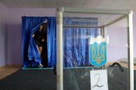 Парламентские выборы в Украине: Что о ни…