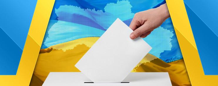 Тернопільщина: Виборчі перегони стартува…