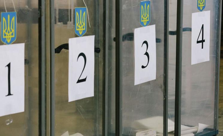 Вибори в Раду на Миколаївщині: Голосуван…