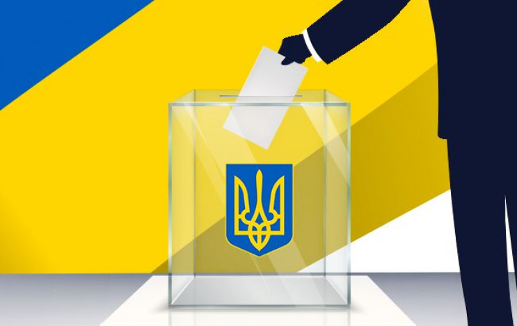 У семи округах Хмельниччини проголосувал…