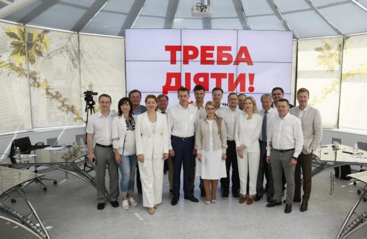 """""""Батьківщина"""" Тимошенко: 15 пунктів з пр…"""