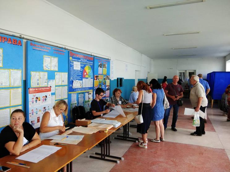 Станом на 16:00 активність виборців на П…