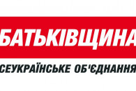 """""""Батьківщина"""" Тимошенко: Які народні деп…"""