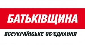 """""""Батькивщина"""" Тимошенко: Какие народные…"""