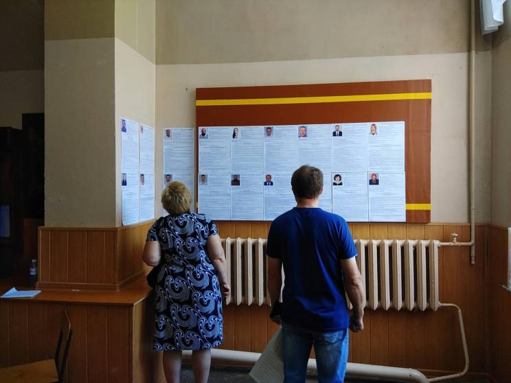 ЦВК оприлюднила остаточну явку виборців…