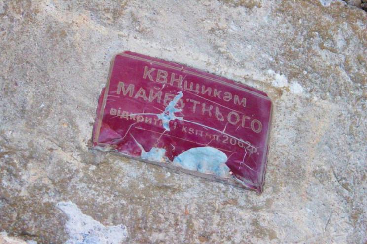 Під час ремонту вулиці у Вінниці наткнул…