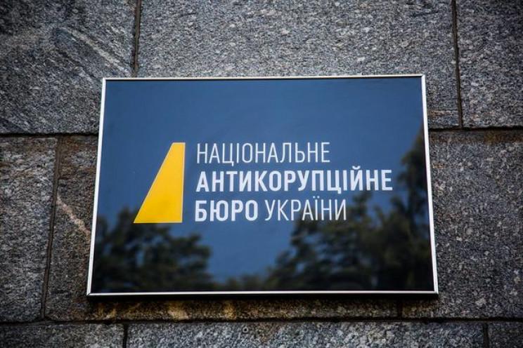 """В НАБУ порушили справу щодо """"мосту Кличк…"""