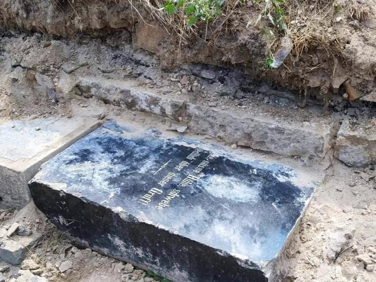 У Запоріжжі знайшли надгробок дружини пр…