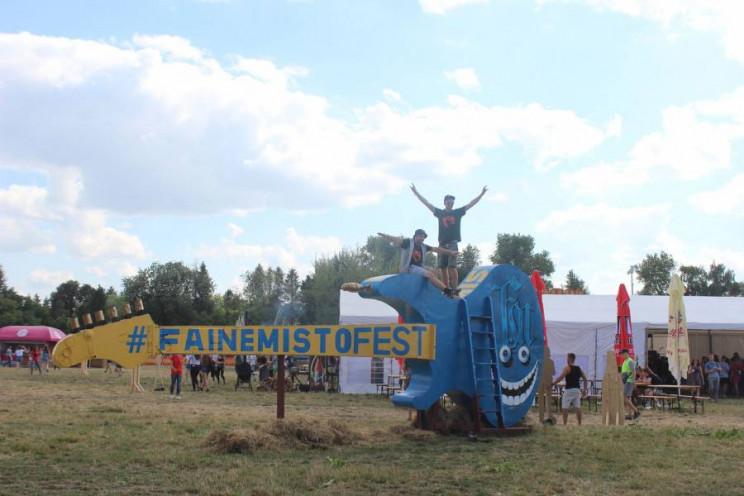 """На Тернопольщине стартовал фестиваль """"Фа…"""
