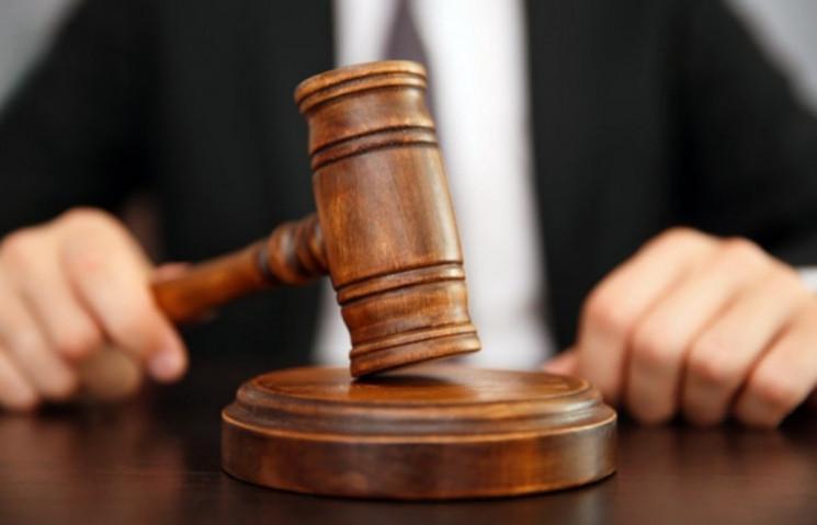 У Харкові ревізорку ДФС засудили за адмі…