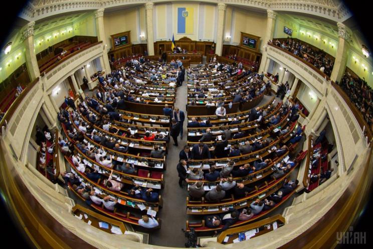 Зв'язки у парламенті: Хто кому кум, сват…