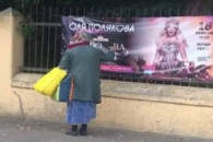 Не королева, а корова: Олю Полякову обра…