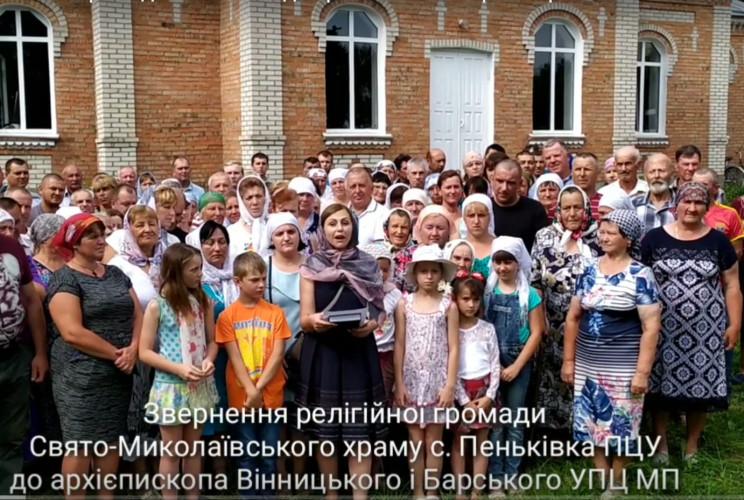 На Вінниччині громада ПЦУ скаржиться на…