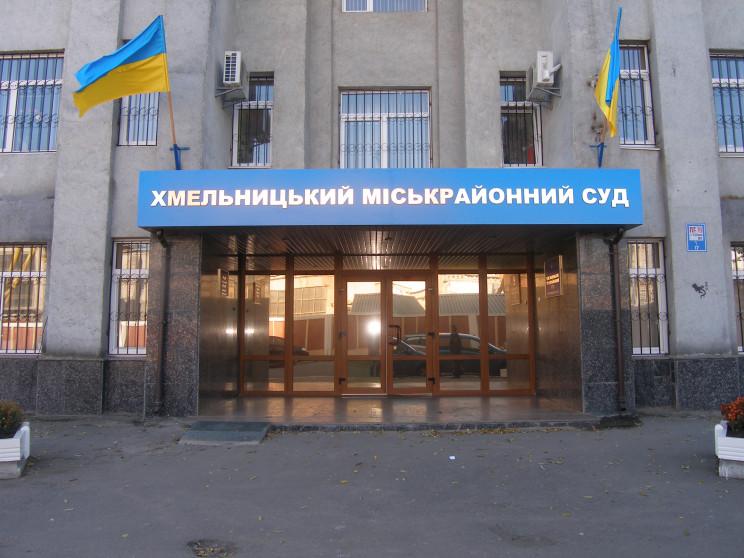 Руководитель ОО из Хмельницкой области п…