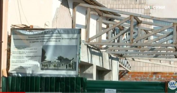 У Сумах демонтують тимчасову споруду біл…