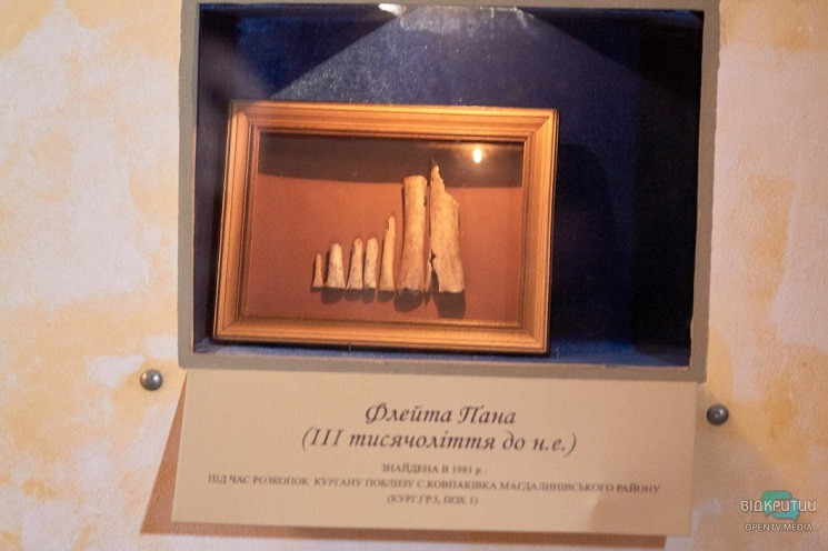 У Дніпрі показали унікальну флейту віком…