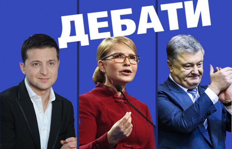 Передвиборчі дебати і ток-шоу на Суспіль…