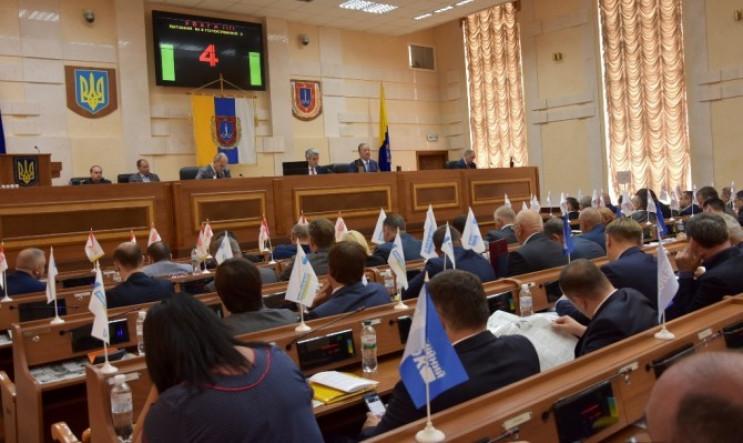 В Одесі проводиться сесія облради, під ч…